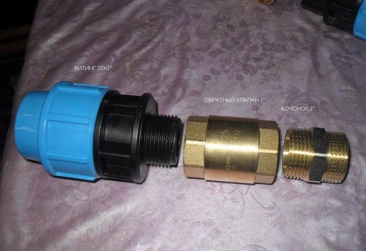 Клапан 3936000-605009