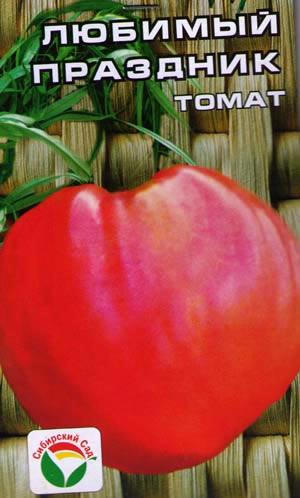 томат любимый праздник отзывы и фото выбор, как